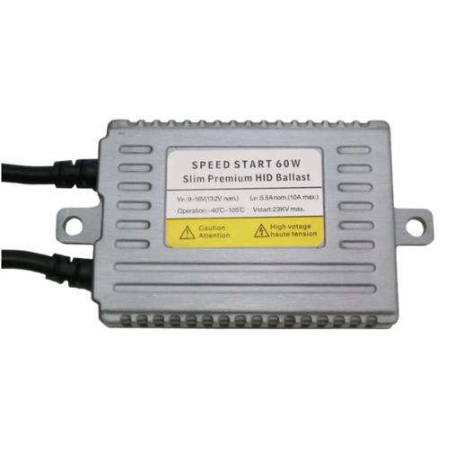 SIM Xenon 60W 4-pack